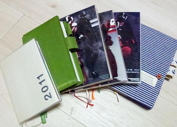 2011年~2016年の手帳