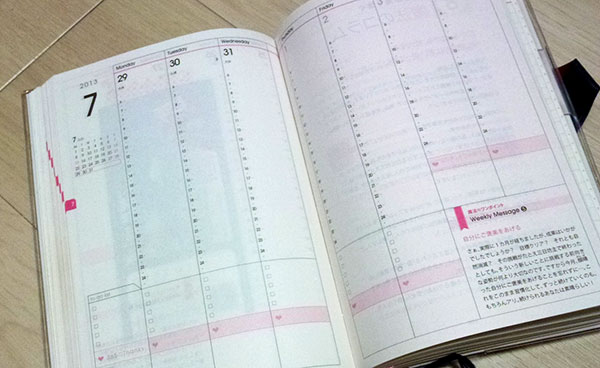 2013年の手帳