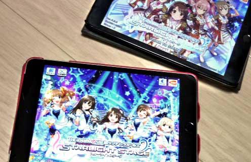 iPad mini3とmini4
